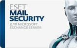 ESET Mail Security for MS Exchange